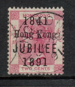 Hong Kong #66d Used With Tall K In Kong Variety With Ideal CDS Cancel