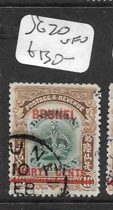 BRUNEI (PP2603B)  ON LABUAN CROWN 30C  SG 20  VFU