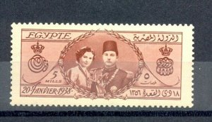 EGYPT- 1938 Royal Wedding of King Farouk and Queen Farida SC 223 MH