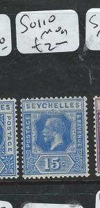 SEYCHELLES (P3107B) KGV 15C  SG 110   MOG