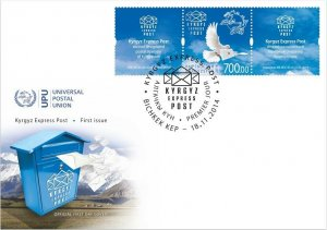 KYRGYZSTAN (KEP) / 2014 - (FDC) Anniversary of UPU (Birds, Pigeon) MNH