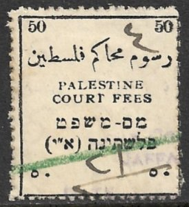 PALESTINE c1920 50 COURT FEES REVENUE w/o Currency Indication Bale 229 USED