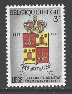 Belgium Sc # 695 mint hinged (RS)
