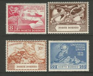 North Borneo 1949 UPU 75th Anniversary Commemorative Set Mounted Mint