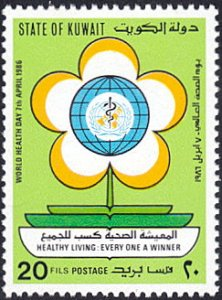 Kuwait # 1010 mnh ~ 20f World Health Day, Stylized Flower