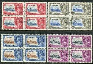 Dominica 1935 Silver Jubilee SG92/4 Fine Used BLOCKS OF 4