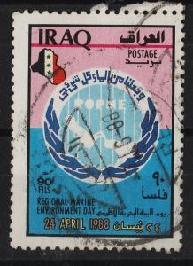 Iraq 1988 Regional Marine Environment Day 90f (1/4) USED