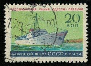 Ship, 20 kop, (T-6426)