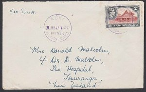 SOLOMON IS 1947 cover to NZ via Suva - AUKI cds in violet...................H910