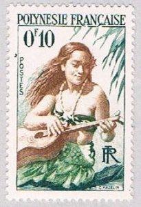 French Polynesia 182 MNH Girl Ukulele  (BP38311)