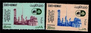 KUWAIT 1967, CHEMICAL FERTILIZER INDUSTRY STAMPS SET MNH SCARCE TO FIND