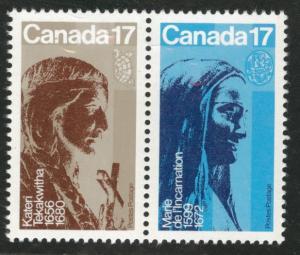 Canada Scott 885-886 = 886a MNH** 1981 Brunet sculpture pair