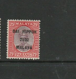 Pahang Japanese Occ, 1942 SG Type 16 25c MM SG J244