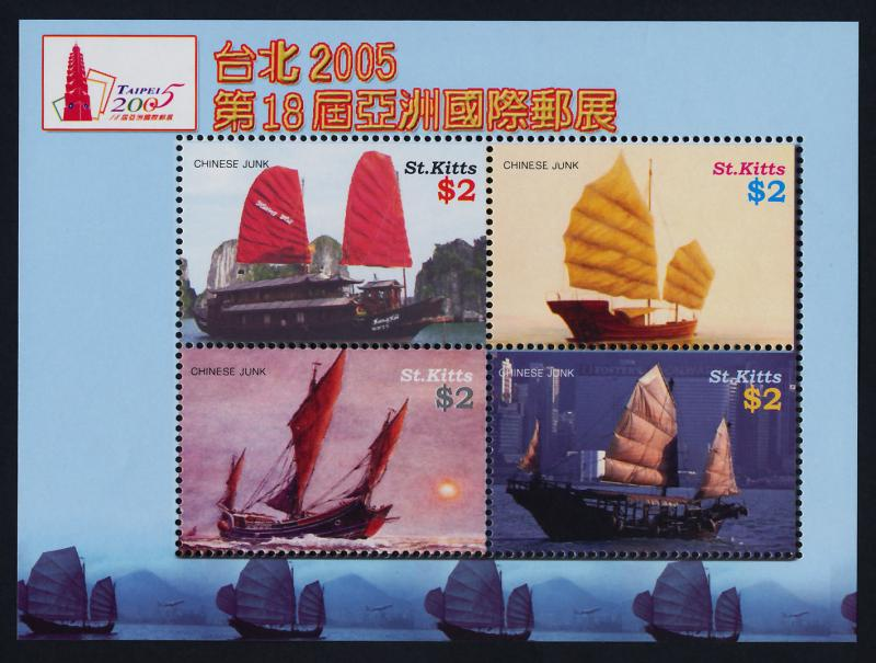 St Kitts 638 MNH Ships, Chinese Junks