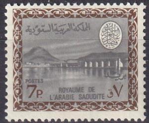 SAudi Arabia #399 MNH CV $18.00  (A19431)