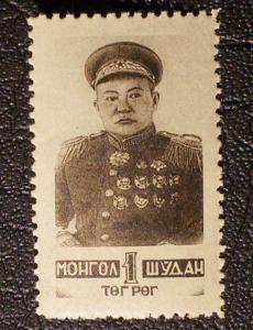 Mongolia Scott #83 mnh
