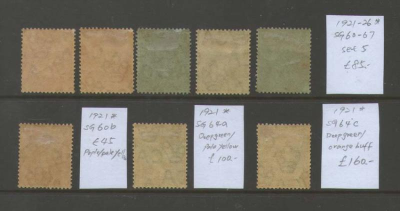 Cayman Islands 1921 KGV SG 60-67 set of 8 ( 3 shades of 5s) MH - Scarce