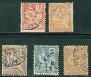 FRANCE Scott 133-7 1902 Rights of Man set CV$24