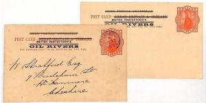 Nigeria *OLD CALABAR RIVER* Stationery Cards Pair 1893 {samwells-covers}BF116