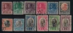 Thailand #207-19  CV $27.30
