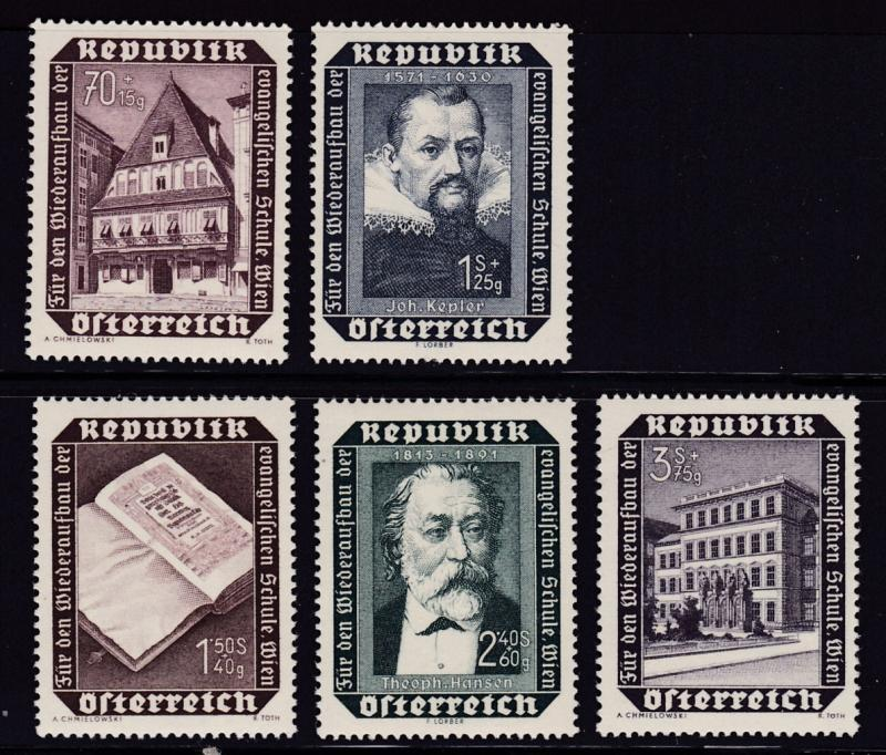 Austria 1953 Semi-Postal Lutheran School Reconstruction Complete (5) VF/NH(**)