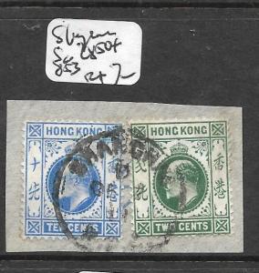 HONG KONG TREATY PORT SHANGHAI  (P2706B)  KE 2C+10C PIECE  SG Z850+853    VFU