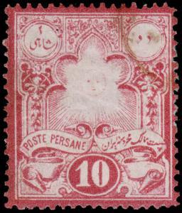Persia Scott 48 (1881) Used H F-VF, CV $25.00