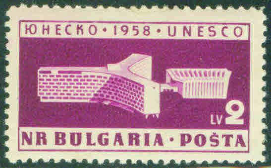 Bulgaria Scott 1041 MH* UNESCO stamp 1958