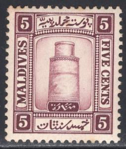 MALDIVE ISLANDS SCOTT 13