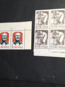 P. R. of China - #538 Pair & #539 Block - 1960 Dr. Bethune A Canadian Mint VF-NH