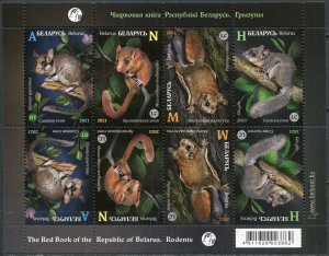 Belarus 2021. Rodents (MNH OG) Miniature Sheet