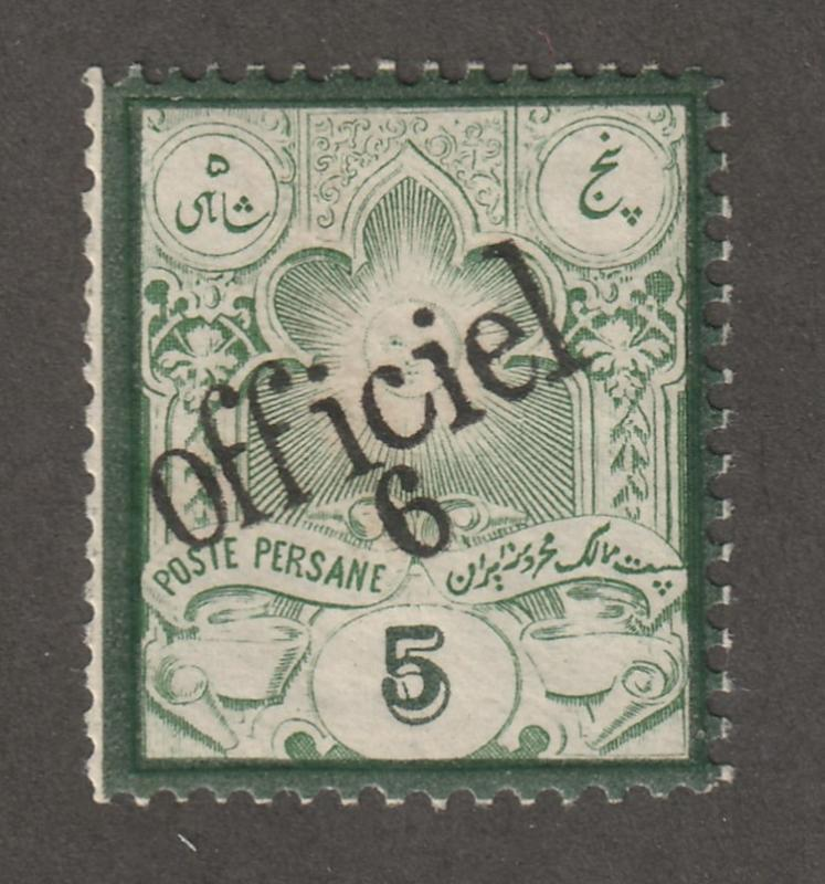 Persian/Iran  Stamp, Scott# 66A, Mint hinged, OFFIcIEL 6, FAKE, #L-5