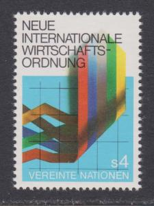 UN Vienna # 7 Economic Order , VF OG NH Single - I Combine S/H