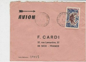 Rep Du Cameroun 1969 Airmail Yaounde-Depart Cancels Crab Stamp Cover Ref 32542