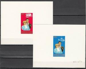 Cameroun, Scott cat. 694-695. Diana`s Royal Wedding issue as Deluxe Proofs.