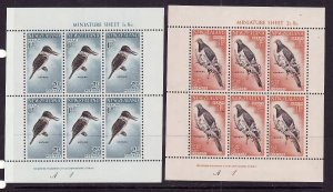 New Zealand-Sc#B59a-60a-two Unused NH sheets-Birds-Kingfisher-id#3-1960-