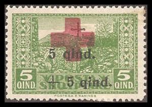 Albania B5 Mint XF HRs