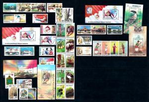 Indonesia Indonesien 1995 Complete Annee Year Set komplette Jahrgänge  MNH