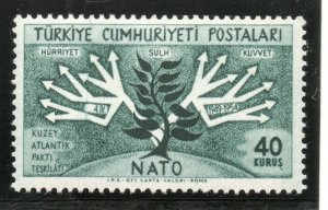 Turkey 1954 Early Issue Fine Mint Hinged 40k. NW-18195