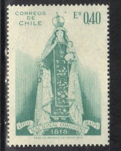 CHILE SC# 393   MNH  1970  SEE SCAN