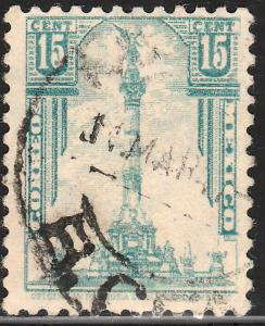 MEXICO 795A 15cents 1934 Definitive wmk S.H.C.P. (272) Used. (1012)