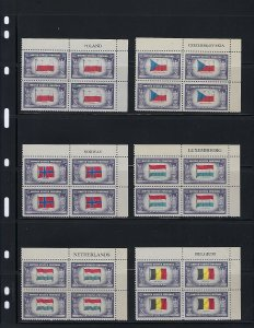 US #909-921 1943 OVERRUN COUNTRIES NAME BLOCKS OF 4- MINT  NEVER HINGED