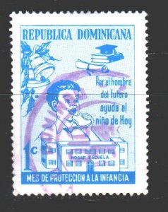 Dominican Republic. 1976. A69. Help children. USED.