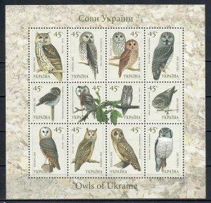 Ukraine 2003 Совы Украины  (MNH)  - Owls