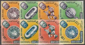 South Arabia Hadhramaut  SG#71-8  CV $6.50