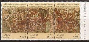 Algeria - 1980 Dionysian Procession Mosaic - 3 Stamp Strip - Scott #639a