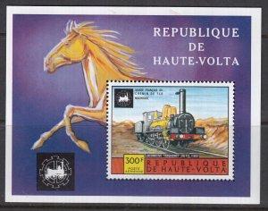 Haute-Volta, Sc # C205, MNH, 1975, Locomotive