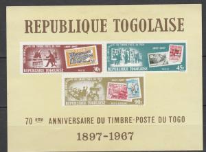Togo #C82a MNH CV $3.00 (S7539L)