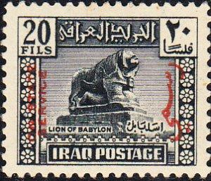 Iraq   #O101  MH
