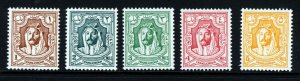 TRANSJORDAN 1942 Emir Abdullah LITHOGRAPHED Issue SG 222 to SG 226 MINT